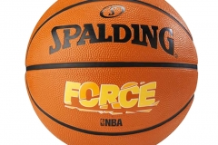 Balón Basquet SPL Force BRICK #7 - SPL Force BRICK #7