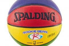 Balón SPALDING ROOKIE GEAR PIEL - Varios colores #5