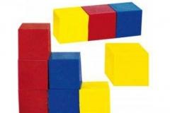 CUBOS TIPO LEGO